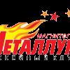 Metallurg Magnitogorsk